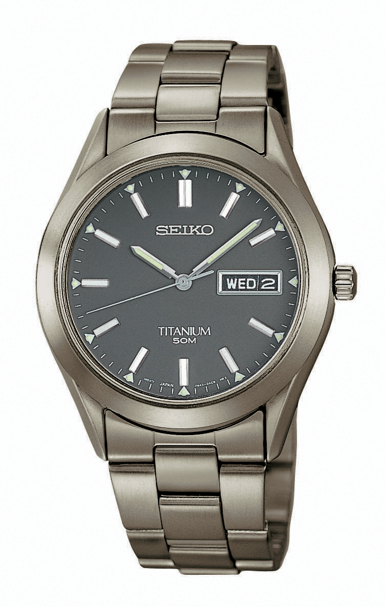 seiko watch model number lookup