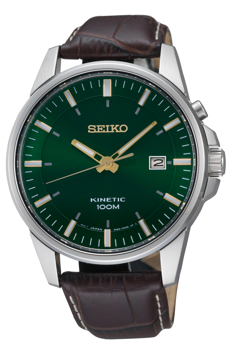 seiko watch finder by serial number